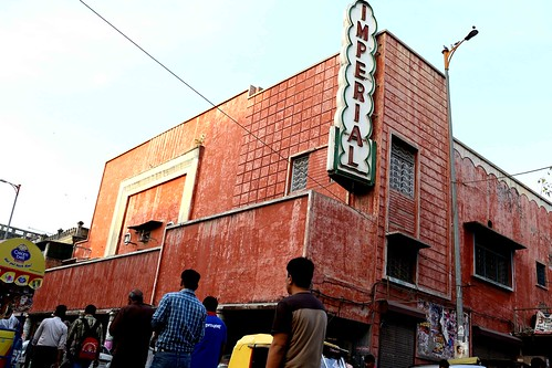 City Landmark - Cinema Halls, Around Town