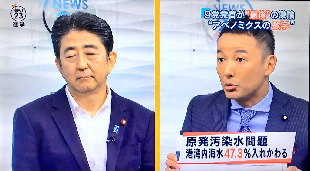 議員山本太郎表示,福島核電臨海港灣內的污染水,每天會被灣外的水替換掉47.3%。
