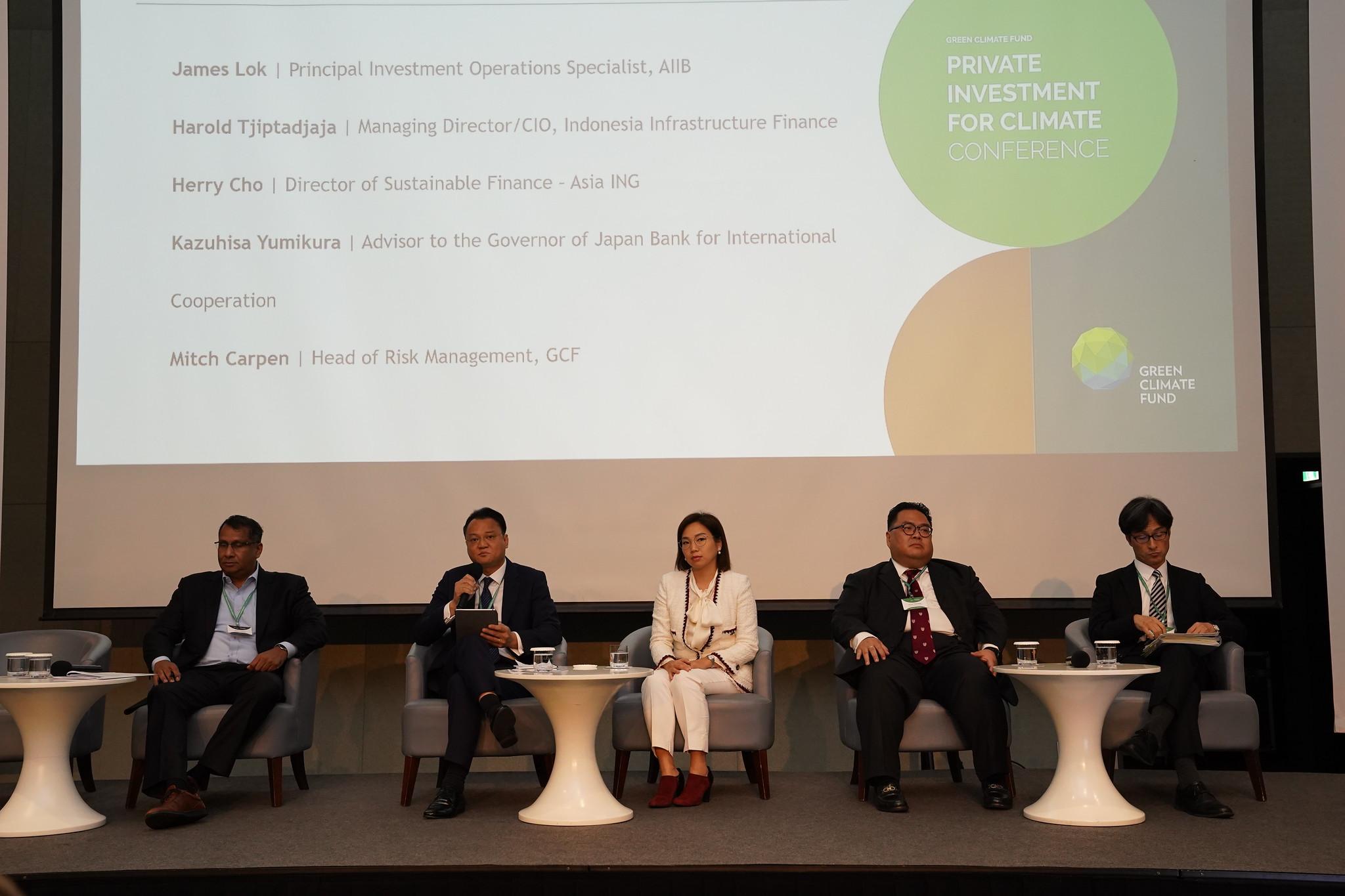 sub advisory investment conferences