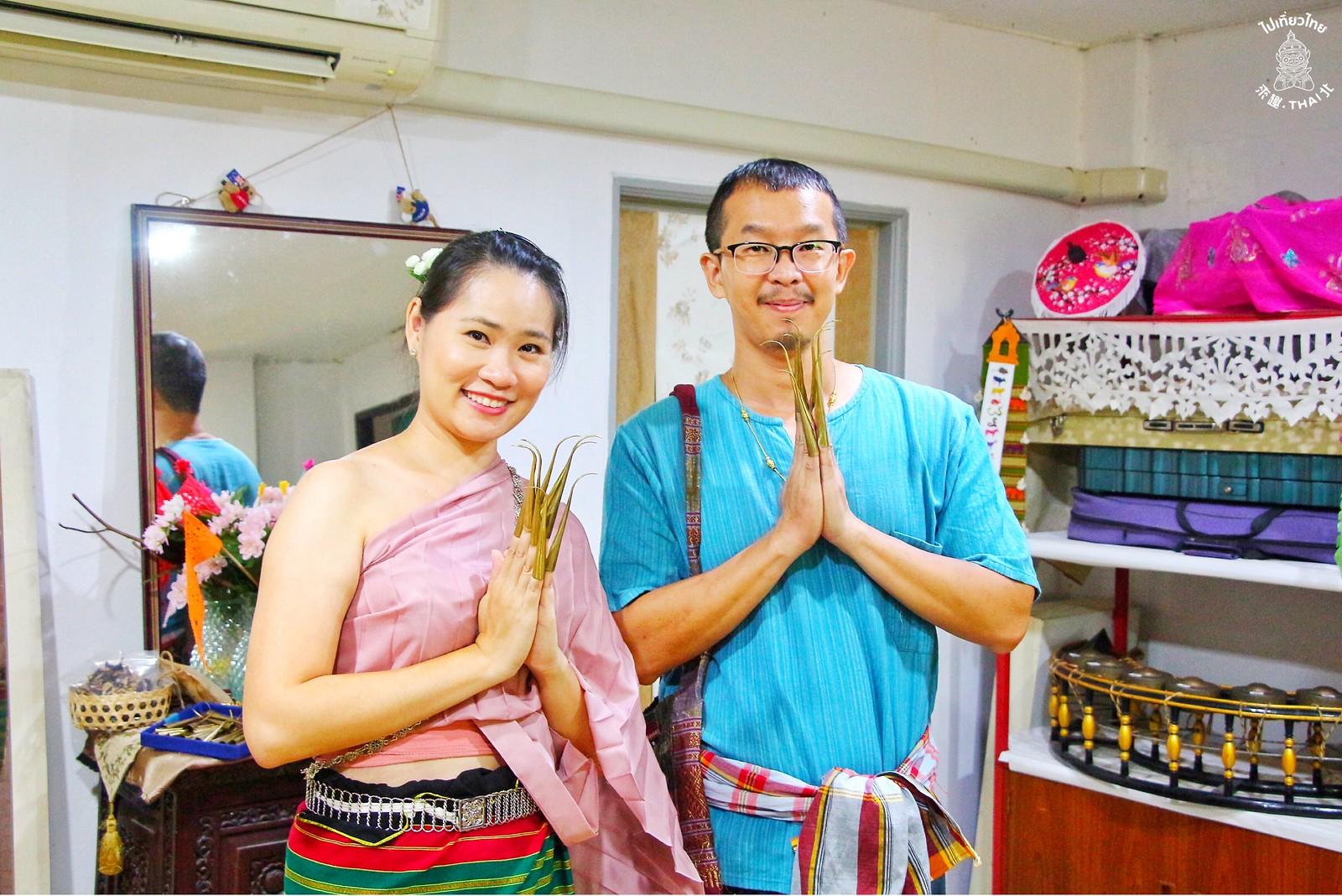 清邁獨家「泰國.傳統舞蹈及樂器體驗課程」
