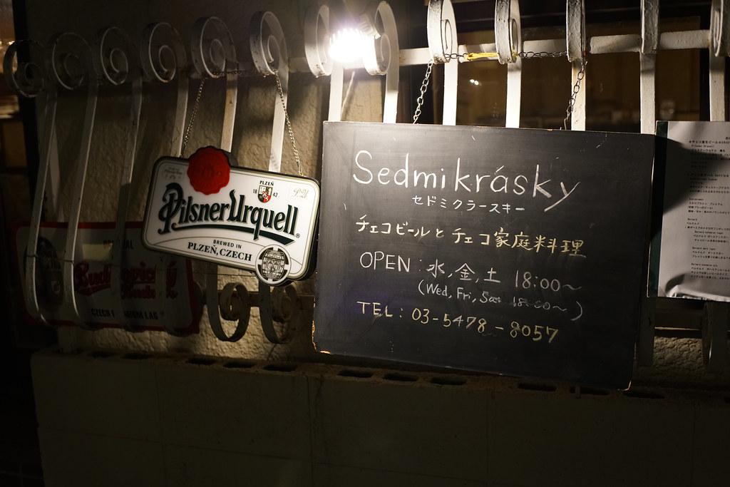 セドミクラースキー(Sedmikrasky)_02