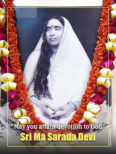 Inspiration Sri Ma Sarada Devi