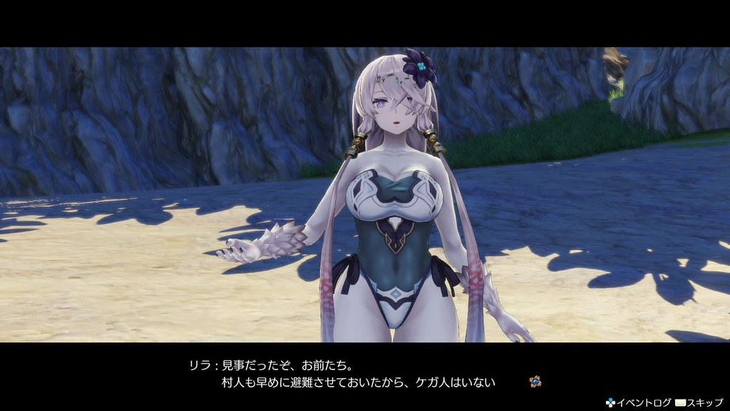 Atelier Ryza – Thiccalicious