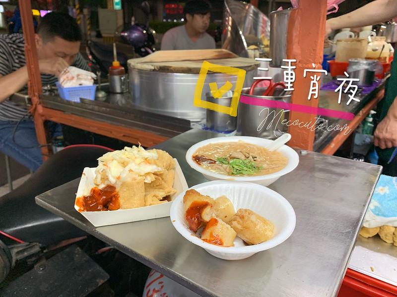 三輪車臭豆腐,三重宵夜,三重宵夜推薦,三重美食,三重美食推薦 @陳小可的吃喝玩樂