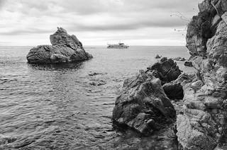 Un passeig per la Costa Brava. Cala dels Frares. Lloret de Mar.