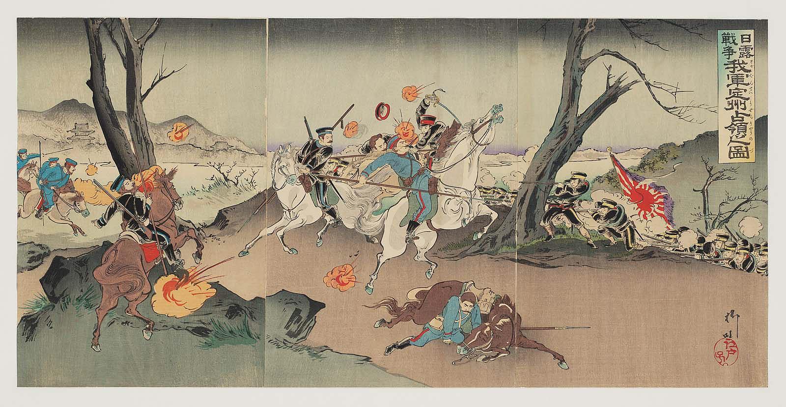 1904. Иллюстрация того, как наша армия захватывает Чонджу