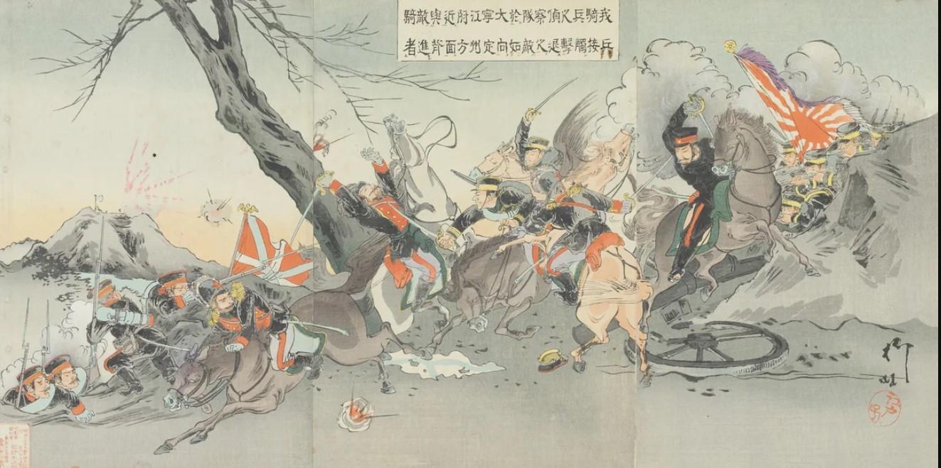 1904. Битва в провинции Кошу