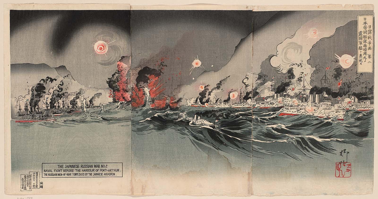 1904. Императорский японский флот потопил русские линейные корабли за пределами гавани Порт-Артура