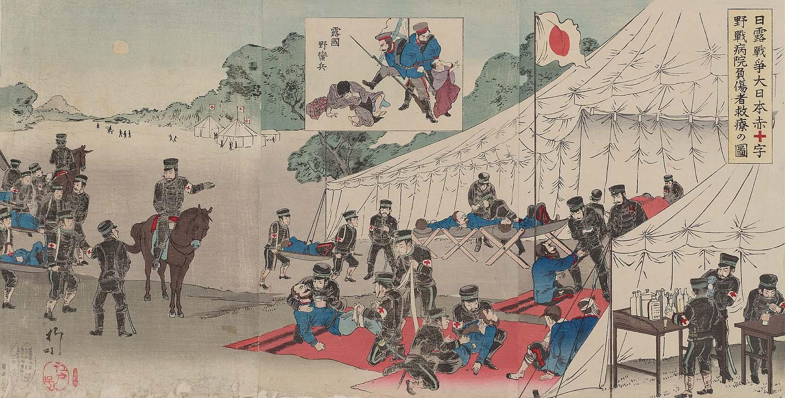 1904. Больница Великого Японского Красного Креста на поле боя