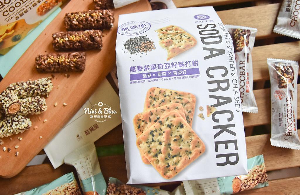 酷覓星 門市團購  香鬆起士糙米捲 自然主意蘇打餅40