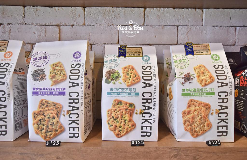 酷覓星 門市團購  香鬆起士糙米捲 自然主意蘇打餅13