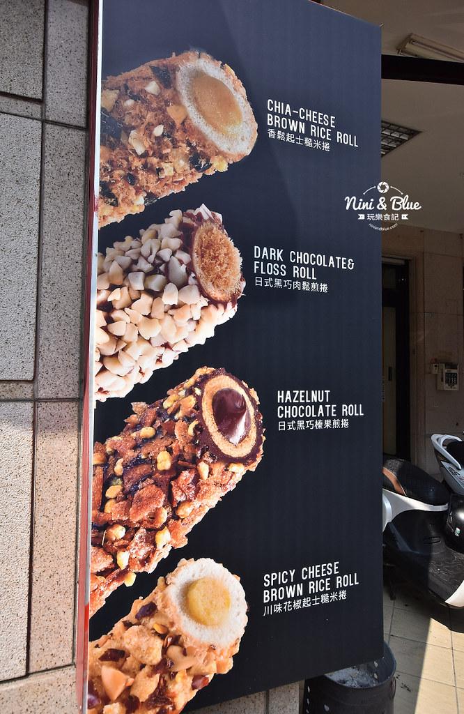 酷覓星 門市團購  香鬆起士糙米捲 自然主意蘇打餅02