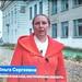 Профсоюз Навального повысил зарплату костромским учителям
