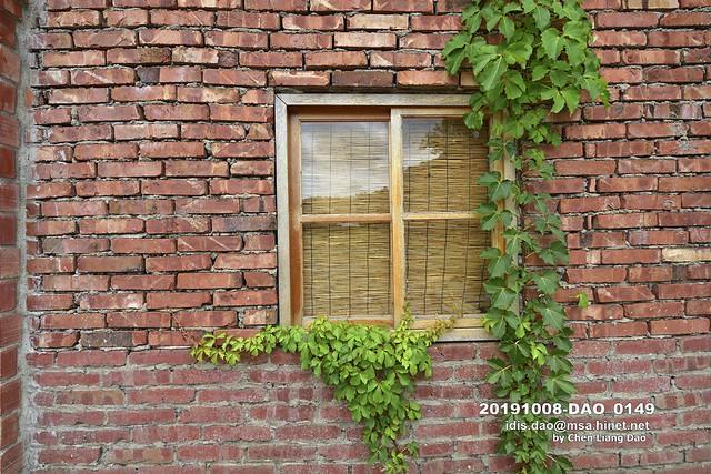 20191008-DAO_0149 紅磚牆,窗戶