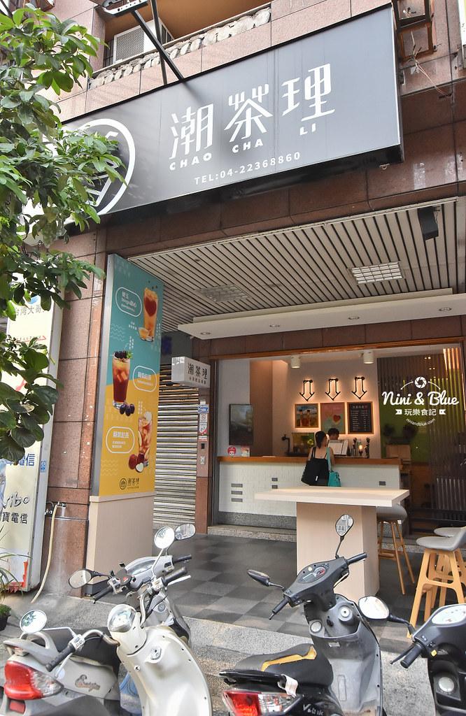 台中飲料 潮茶理 菜單menu外送02