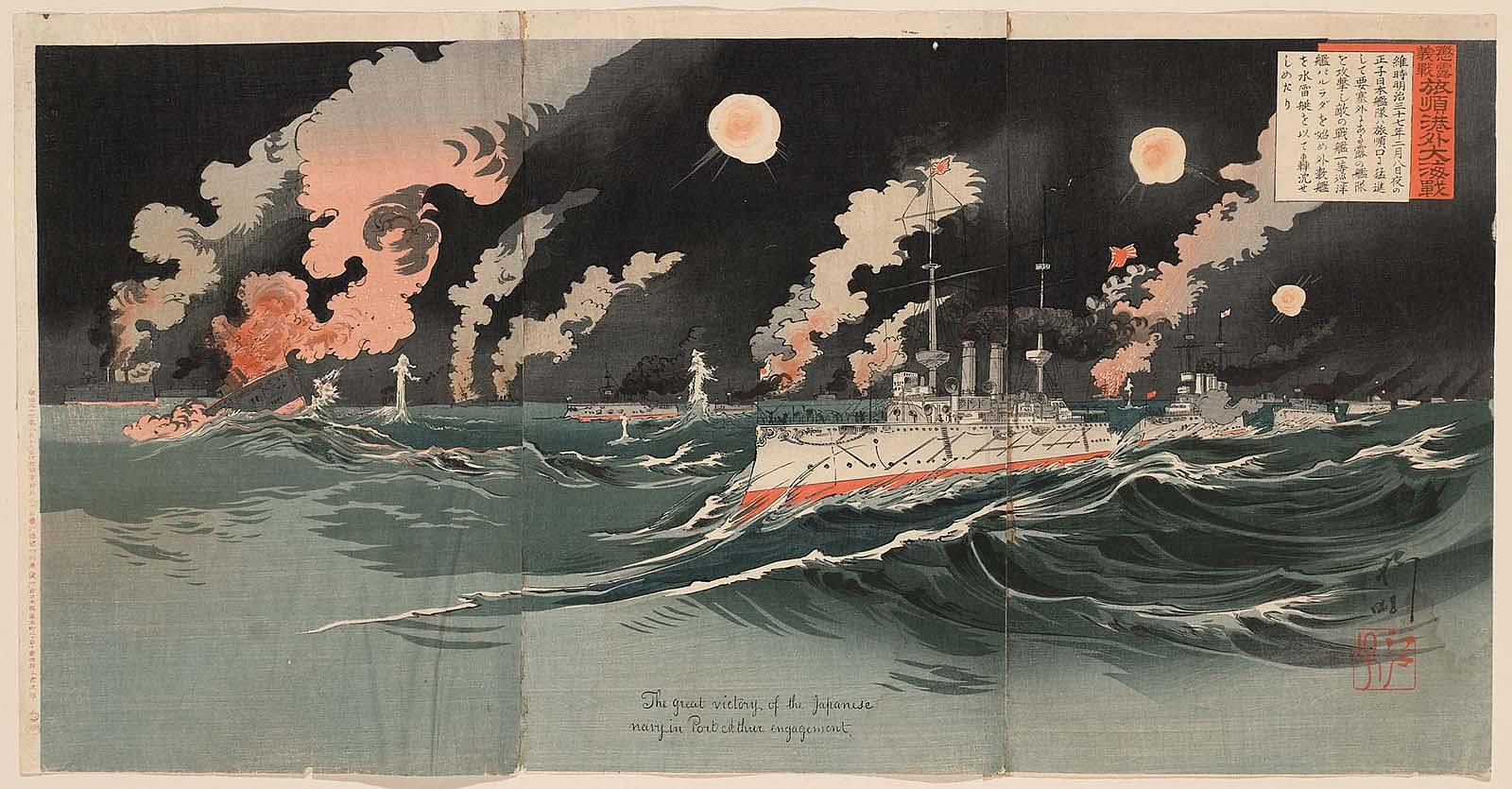 1904. Праведная война за наказание России. Великая морская битва у гавани Порт-Артура