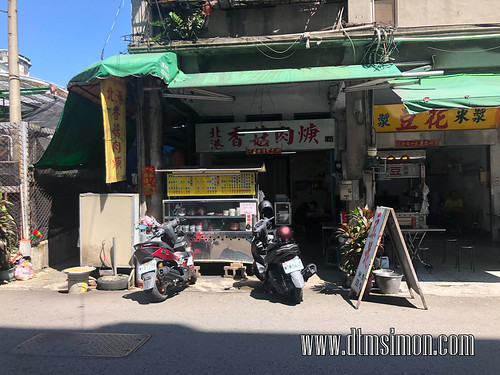北港香菇肉羹