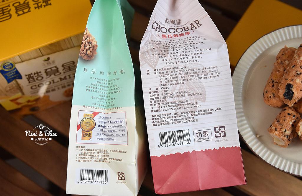 酷覓星 門市團購  香鬆起士糙米捲 自然主意蘇打餅35