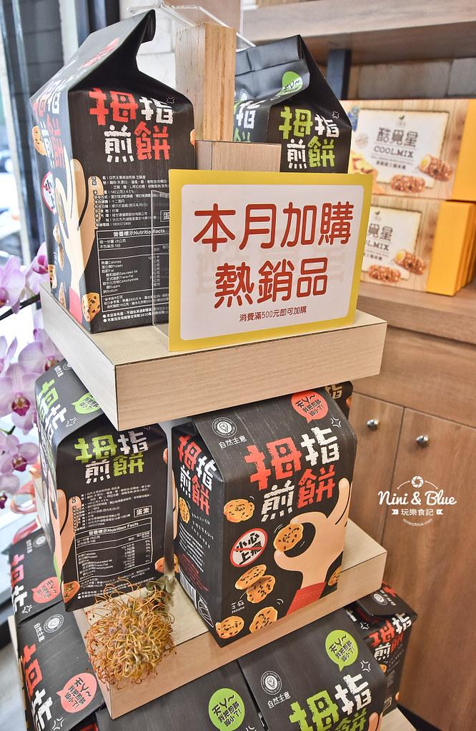 酷覓星 門市團購  香鬆起士糙米捲 自然主意蘇打餅19