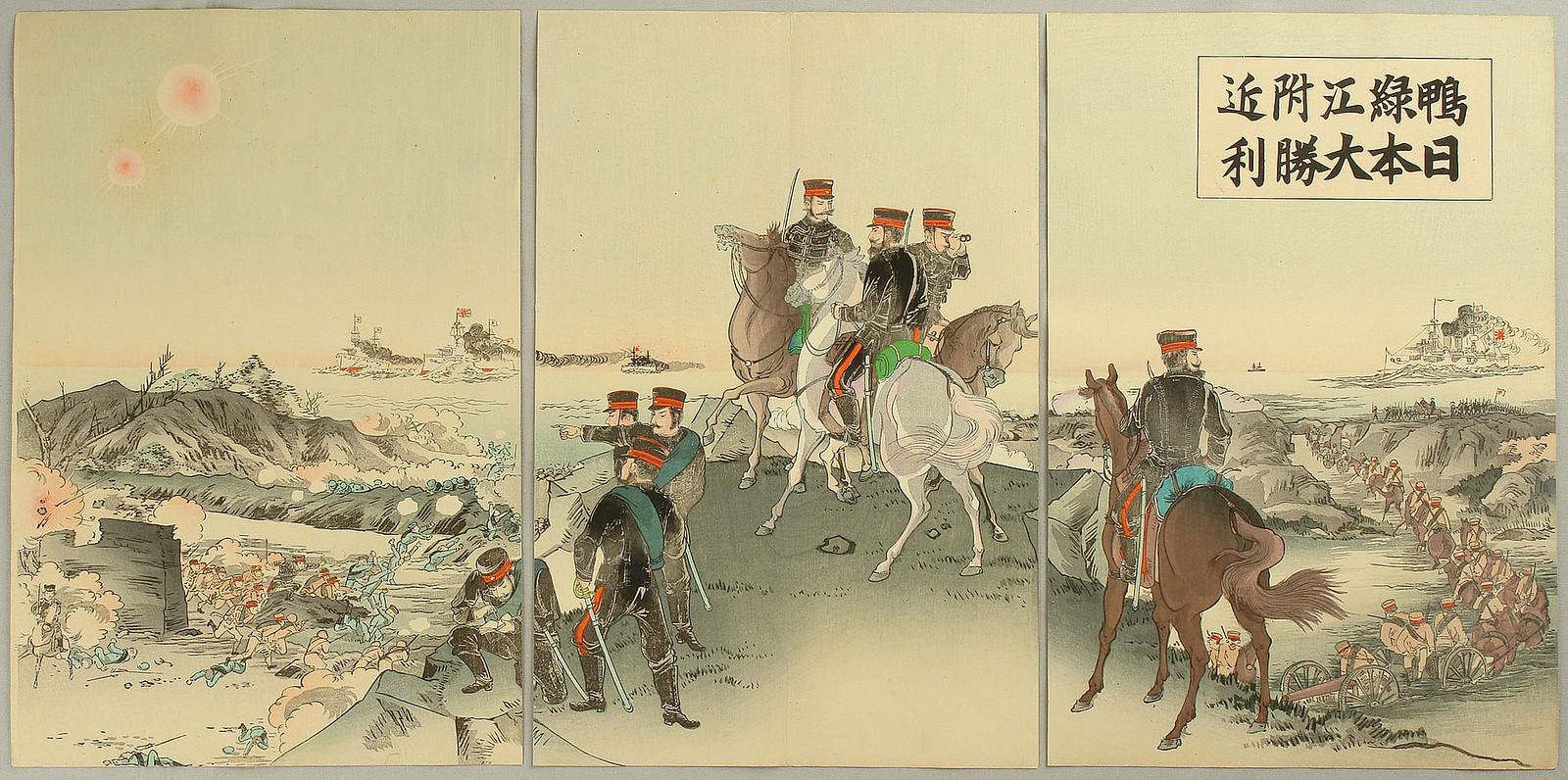 1904. Бой на реке Ялу, Тюренченский бой