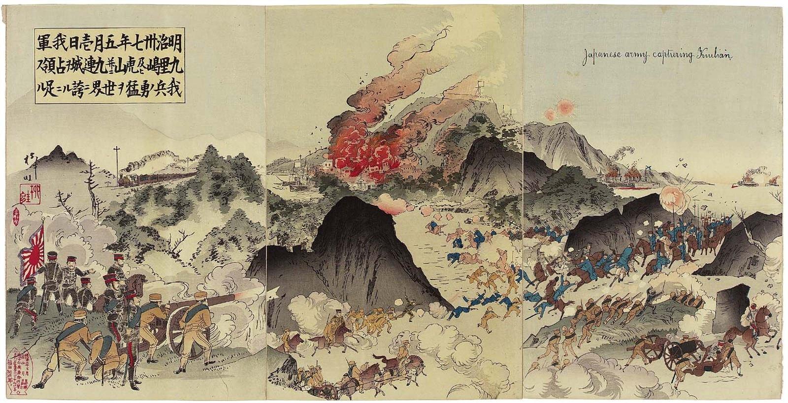 1904. Наша армия оккупировала Хушань и Цзюляньчэн. Стоит похвастаться перед миром о храбрости наших солдат.