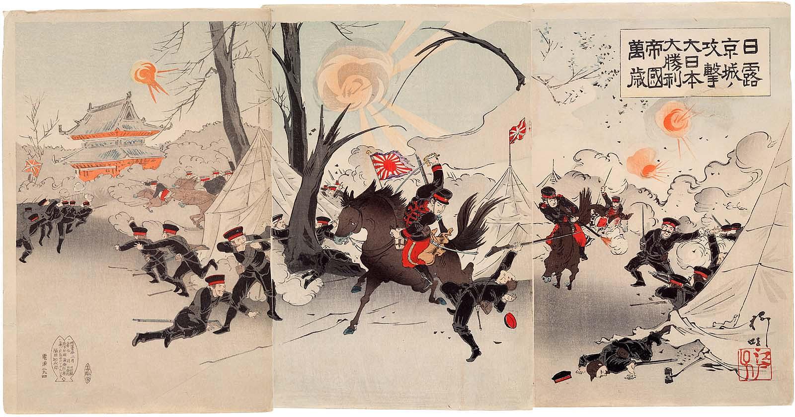 1904. В битве между Японией и Россией в Сеуле Япония одерживает великую победу - ура во славу Империи!