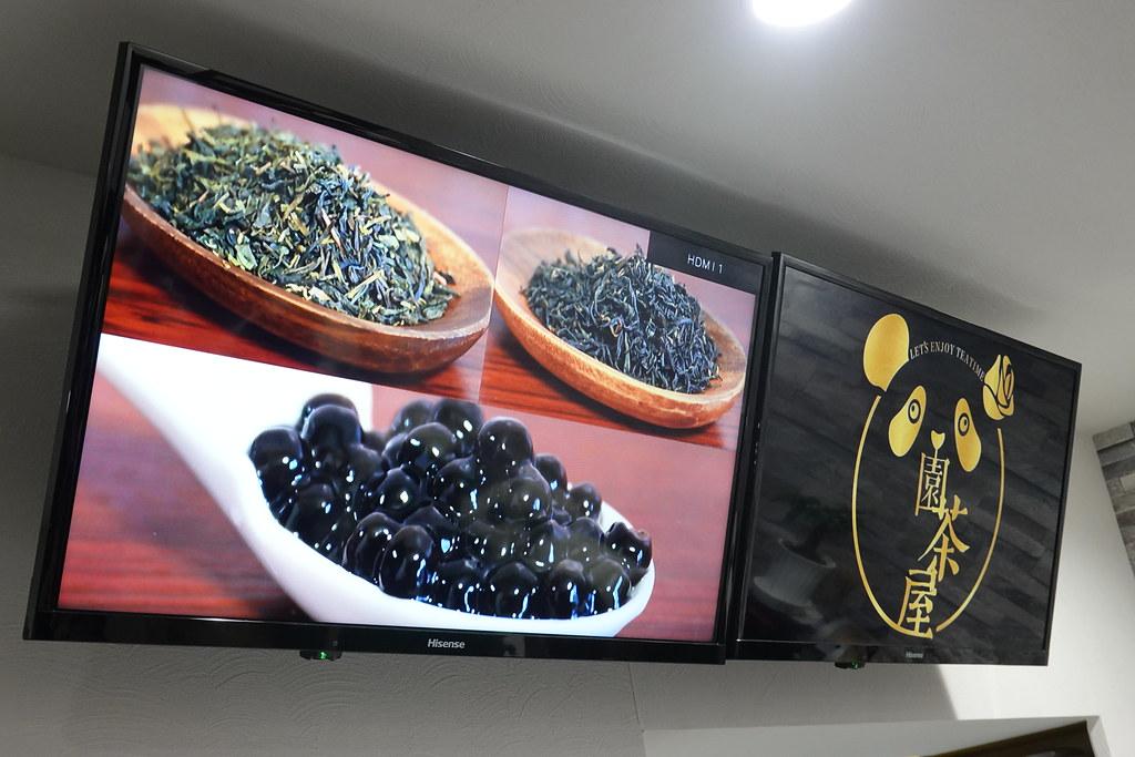 園茶屋(千川)