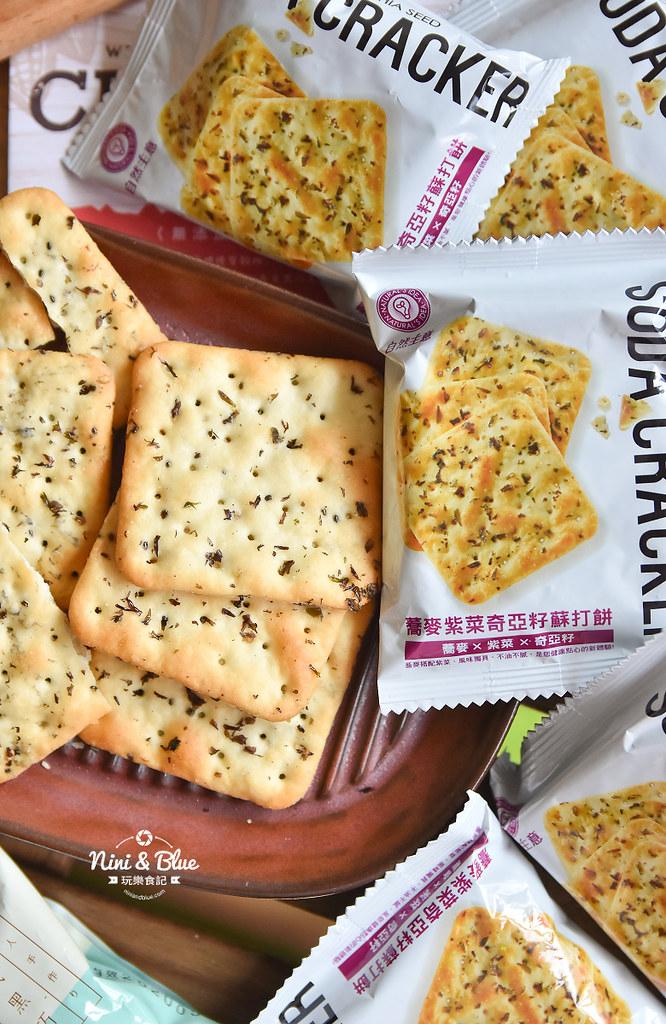 酷覓星 門市團購  香鬆起士糙米捲 自然主意蘇打餅41