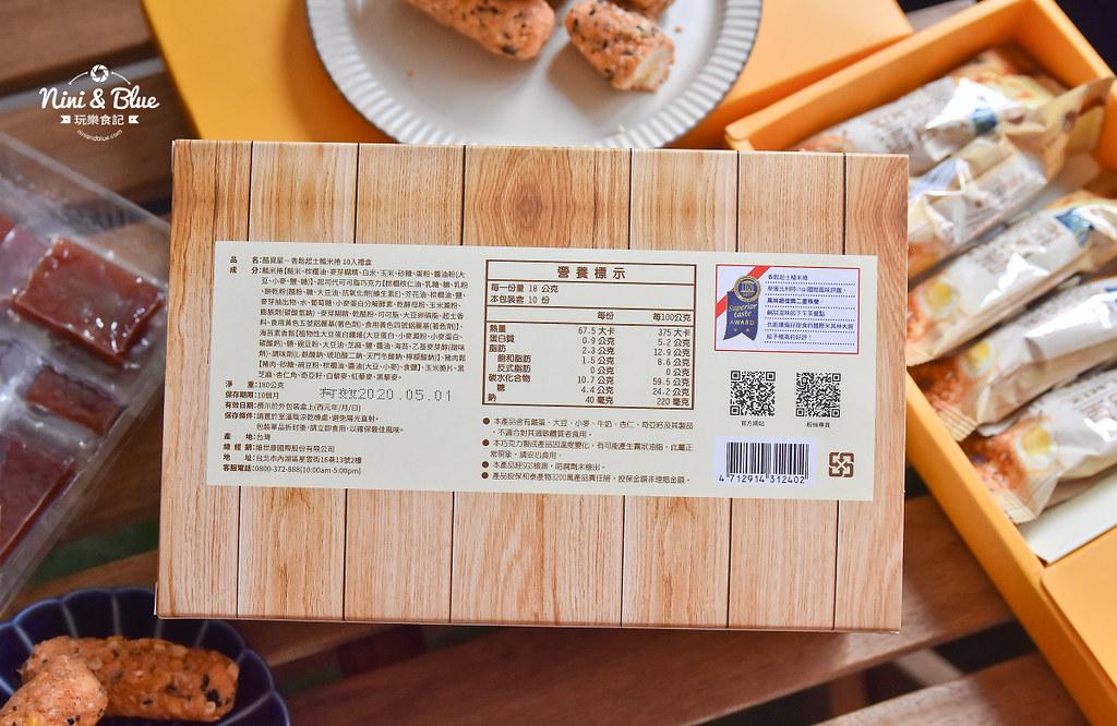 酷覓星 門市團購  香鬆起士糙米捲 自然主意蘇打餅33
