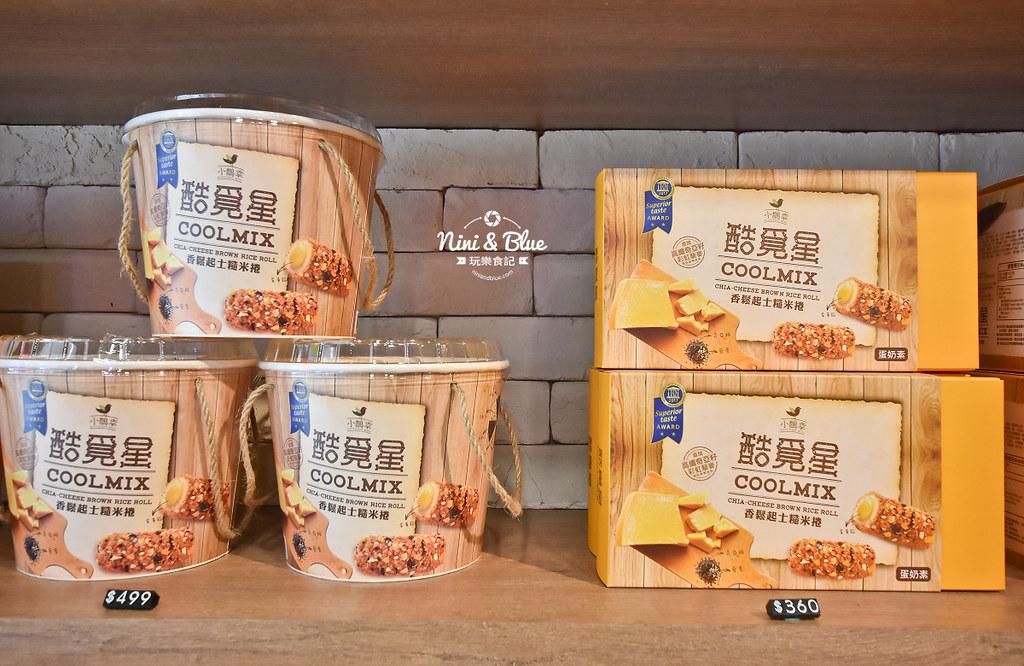酷覓星 門市團購  香鬆起士糙米捲 自然主意蘇打餅17