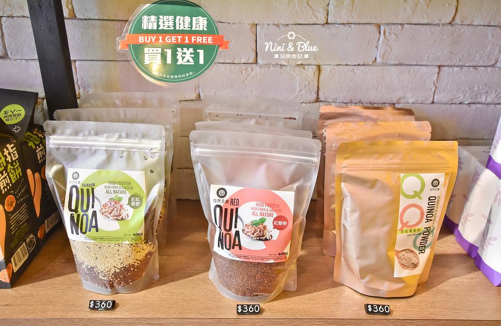 酷覓星 門市團購  香鬆起士糙米捲 自然主意蘇打餅10