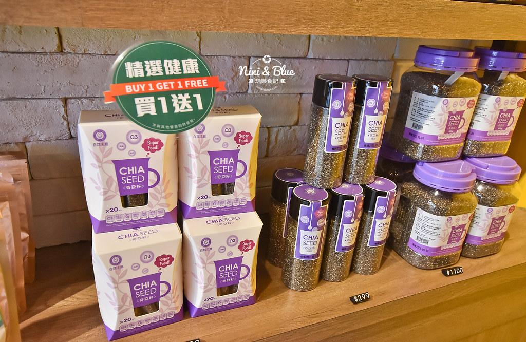 酷覓星 門市團購  香鬆起士糙米捲 自然主意蘇打餅09