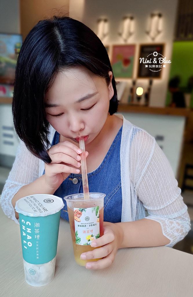 台中飲料 潮茶理 菜單menu外送22