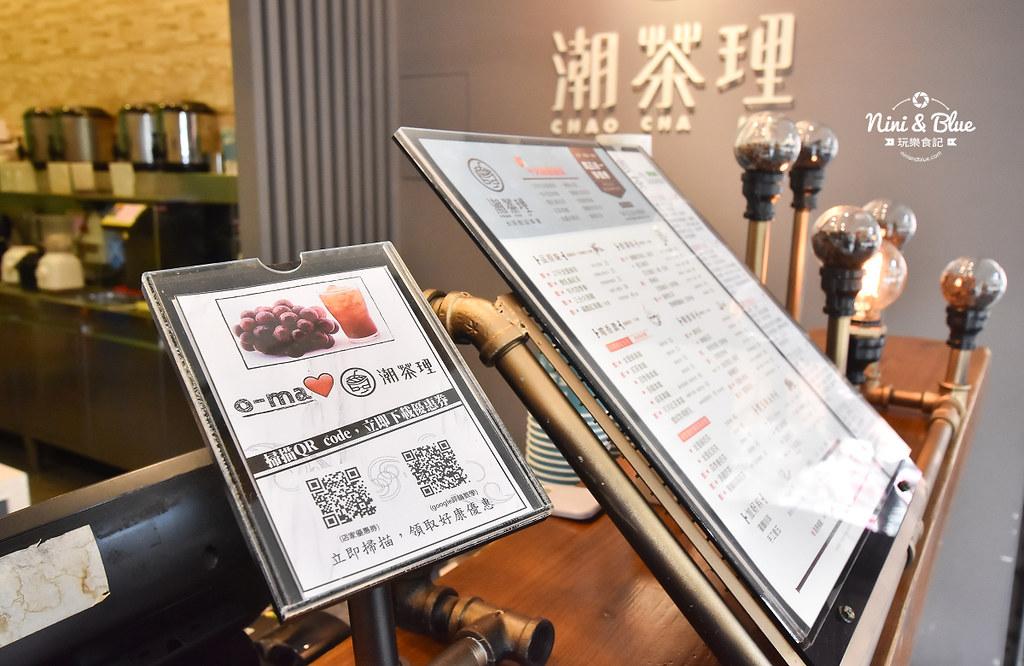 台中飲料 潮茶理 菜單menu外送05