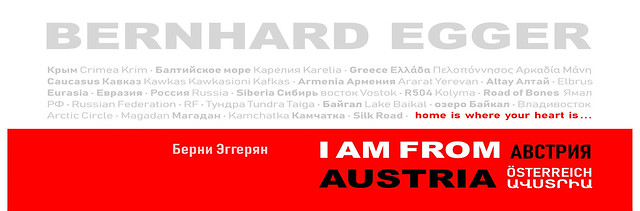 I AM FROM :: rumoto images photography النمسا Ավստրիա Австрия Αυστρία אוסטריה オーストリア עסטרייך 오스트리아 (c) 2019 Берни Эггерян 0804 fb