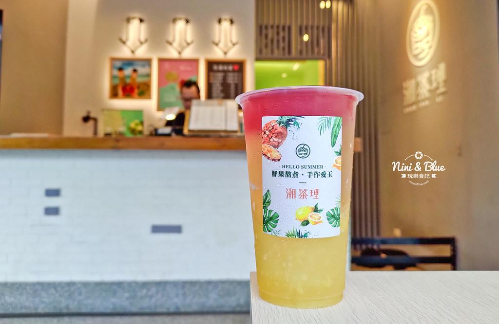 台中飲料 潮茶理 菜單menu外送19