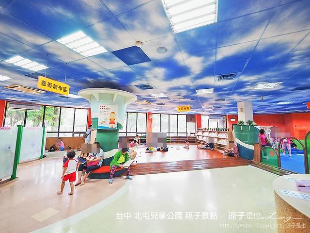 台中 北屯兒童公園 親子景點
