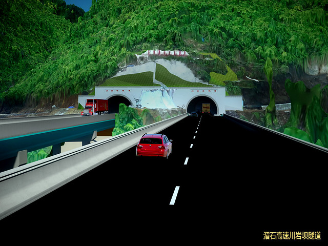989_BIM Advancements and Digital Twins Optimize Design and Construction of China's Meitan-Shiqian Expressway (2)