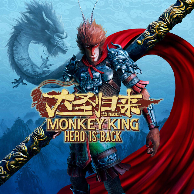Monkey King: Hero Is Back
