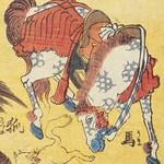 Devcon大阪の Devcon Unicorn (デブコン・ユニコーン)の元ネタとおもわれる絵を見つけました!