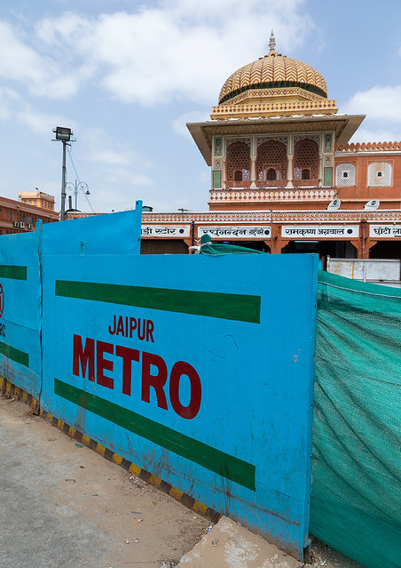 Metro building site construction, Rajasthan, Jaipur, India