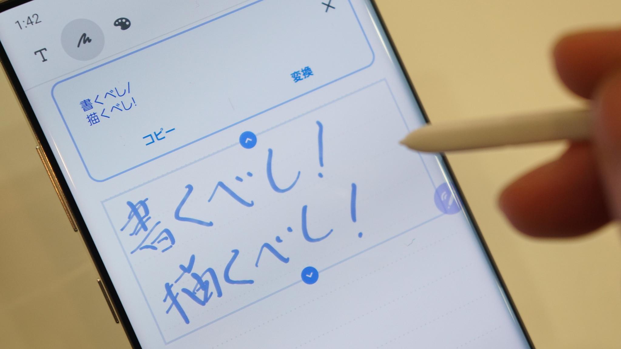 Galaxy Note10+ フォトレビュー - 新しいデザインのSペン