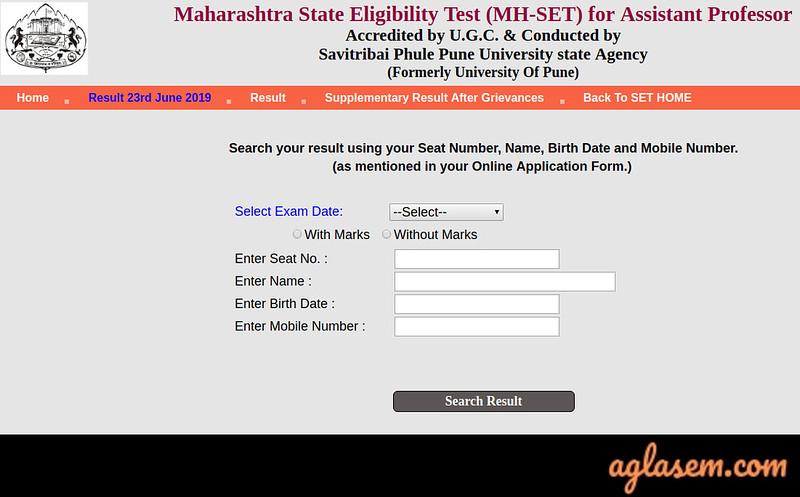 Maharashtra SET Exam Result 2020