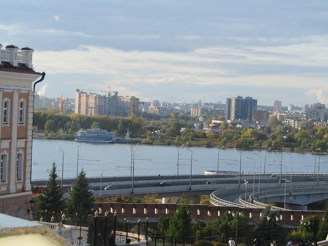 modern Kazan