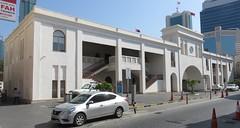 Bab al Bahrain (Manama, Bahrain)