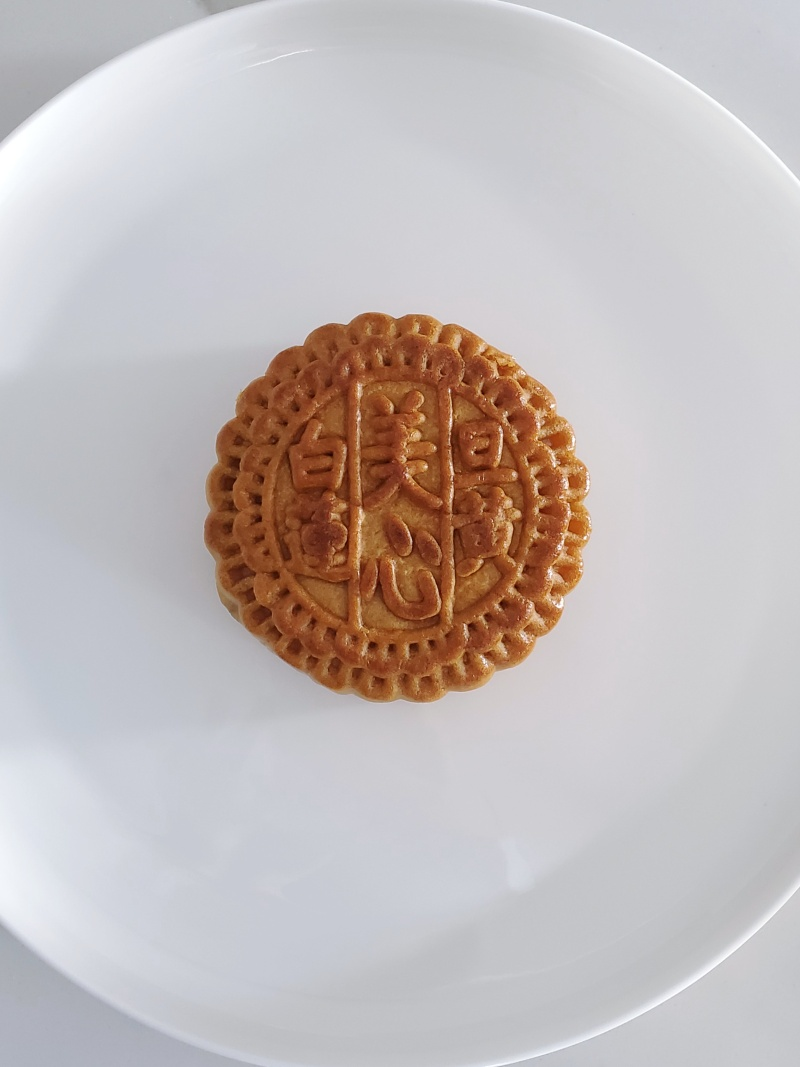 mooncake maxim