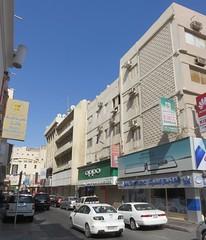 Manama Suq (Manama, Bahrain)