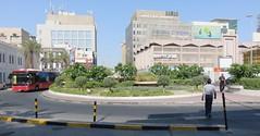 Financial District (Manama, Bahrain)