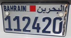 Bahrain License Plate (Manama, Bahrain)