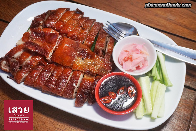 savoey tha maharaj roast duck